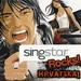Singstar Rocks! HRVATSKA!