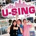 U-SING English